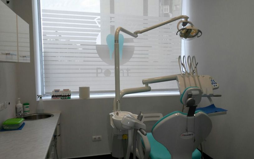 Dentista Asturias, clinica dental point aviles, endodoncia, estetica dental